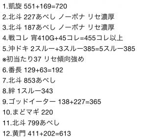 2015-10-16 16.48.43