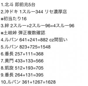 2015-10-26 10.36.10