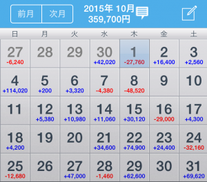 2015-11-09 09.48.16