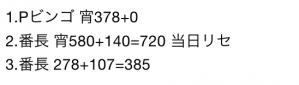2015-11-17 21.57.58