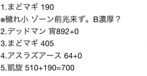 2015-11-17 21.58.10