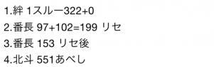 2015-11-27 20.33.51