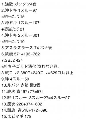 2015-11-27 20.34.04