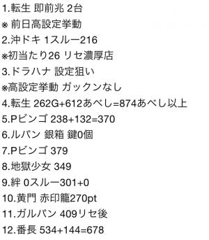 2015-12-01 19.52.27