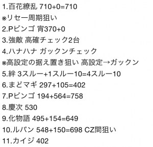2015-12-03 20.27.57
