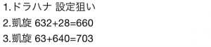 2015-12-05 19.50.06