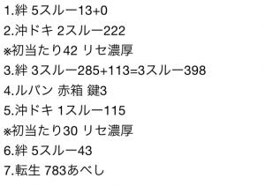 2015-12-05 21.25.16