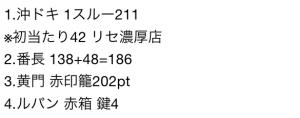 2015-12-13 15.24.34