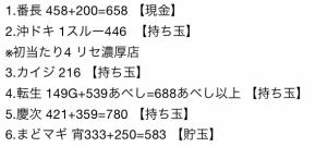 2015-12-23 10.18.34