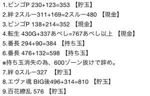 2015-12-23 10.18.39