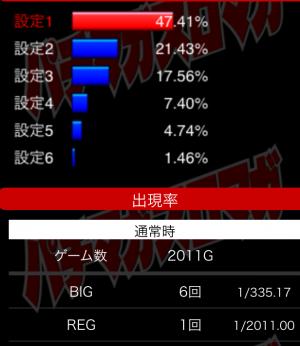 2015-12-26 11.54.57
