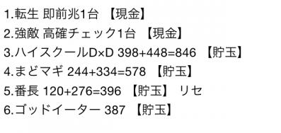 2015-12-29 01.07.02