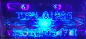 2016-01-02 10.24.48
