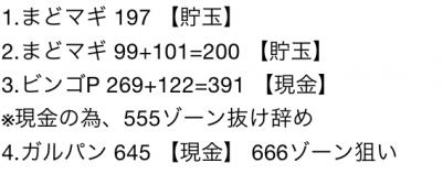 2016-01-07 08.13.47