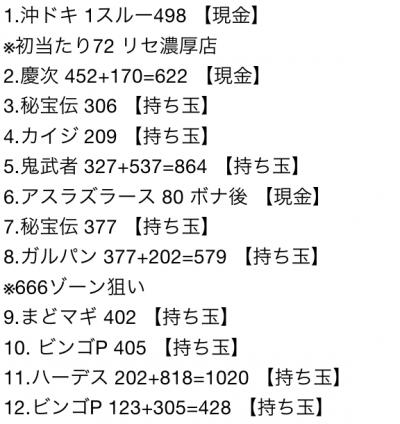 2016-01-08 23.20.34