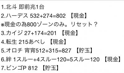 2016-01-08 23.20.37
