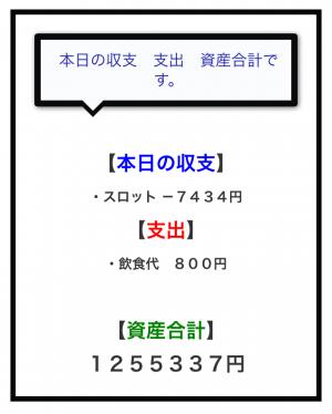 2016-01-14 12.07.33