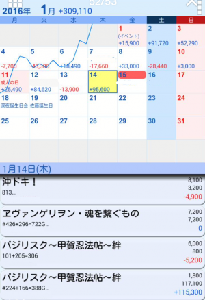 2016-01-24 19.41.29
