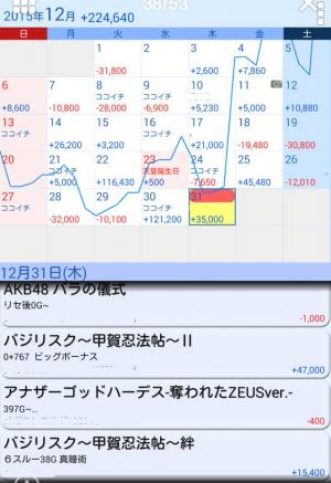 2016-01-24 19.41.40