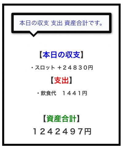 2016-01-28 12.49.20