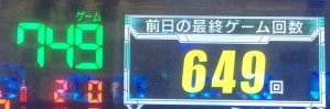 2016-04-16 12.47.10
