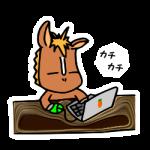 【第1章】当ブログの管理人プロフィールとコンセプトをざっくりと。