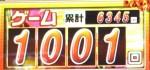 ニューキングハナハナ 設定6濃厚台で連チャン!1000ハマり!そして、連チャン!!確率の怖さを思い知った日。
