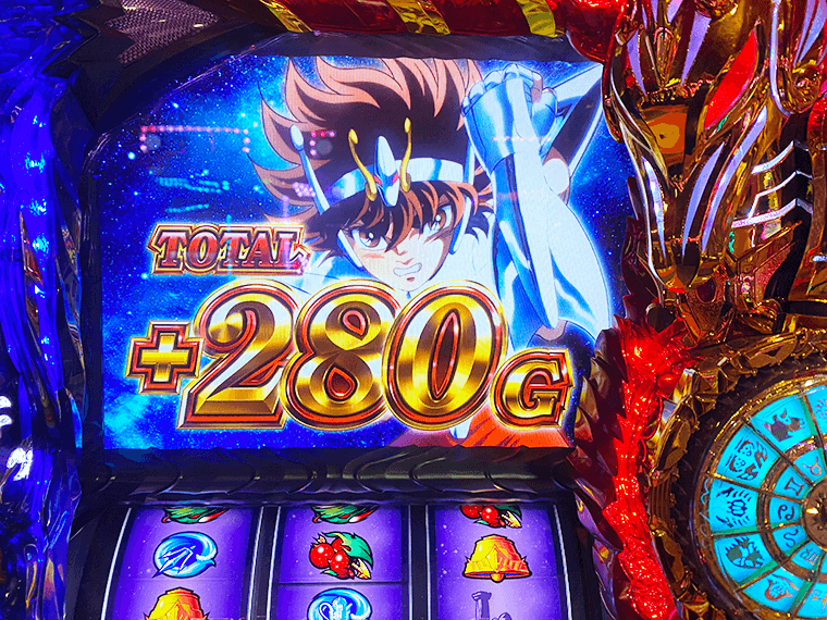 聖闘士星矢海王覚醒 280G