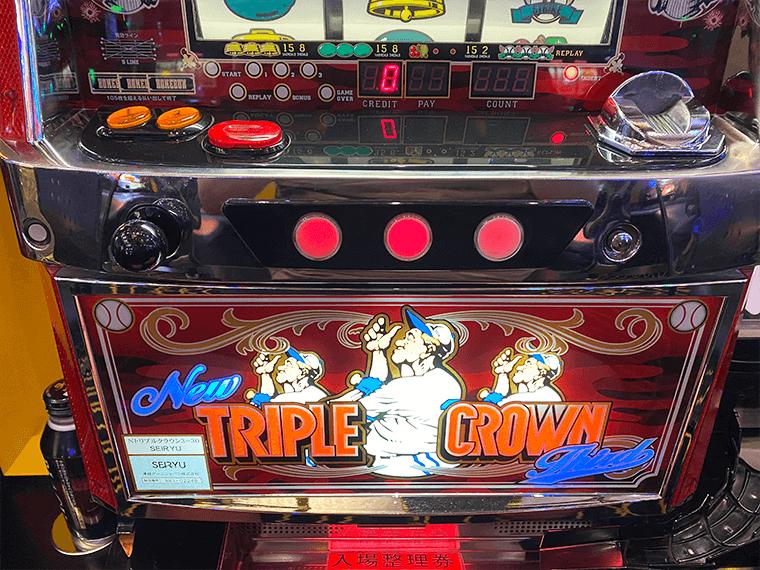 沖縄 トリプルクラウン3